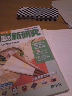 勉強DAY