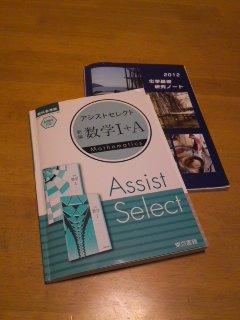 勉強(-o-;)