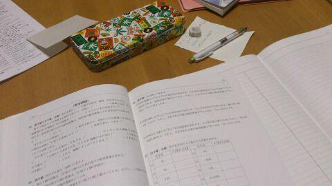 中間テスト(ToT)